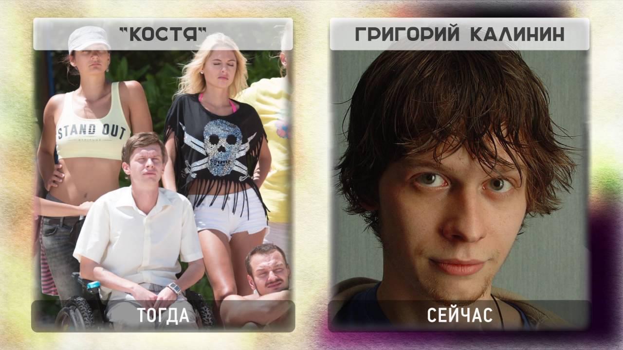 актёры сериала остров фото