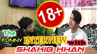 The interview with shakib khan