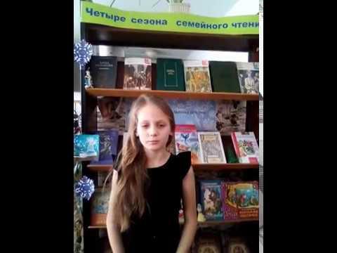 Изображение предпросмотра прочтения – ВикаПеремитько читает произведение «Девять страничек» ИльиМалышева