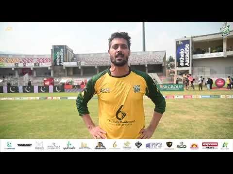 KPL 2021 MT vs BS | Man of the Match