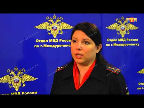 В Междуреченске задержали женщину, которая гготовила закладки курительных смесей