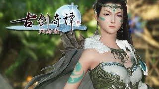Legend of the Ancient Sword Online Party Scenario Dungeon Gameplay Full Run