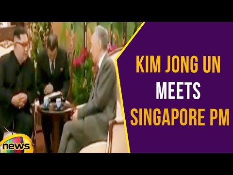 Kim Jong Un Arrives in Singapore for Historic Summit, Meets Singapore PM | Mango News