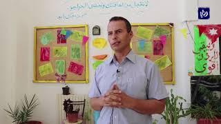مدرسة الصم في الكرك نموذج لبيئة صديقة لذوي الإعاقة
