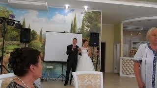 помолимся за родителей от жениха и невесты песня родителям на свадьбу