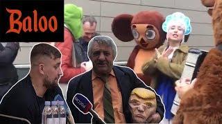 Соловьиный помет №47/Баста-пенсия и донорство органов.