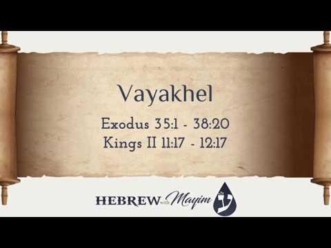 22 Vayakhel, Aliyah 7 - Learn Biblical Hebrew