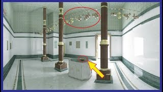 MOST INVISIBLE FACTS OF KAABA  SHARIF! YOU MUST NEVER SEEN BEFORE