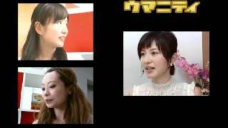 5/27「ともみんの銀座de競馬女子会」日本ダービーG1 宮内知美 動画 20