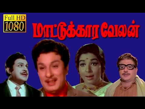 Tamil Super Hit Movie | Mattukara Velan | M.G.R, Jayalaitha,