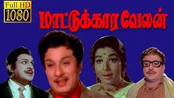Tamil Super Hit Movie | Mattukara Velan | M.G.R, Jayalaitha, Lakshmi | Full HD Movie