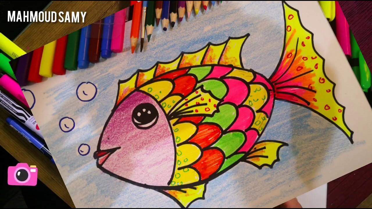سلسة تعليم الرسم للأطفال رسم سمكة ملونة للأطفال تعليم رسم سمكة بطريقة سهلة Youtube