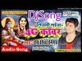Liyadi Saiya 4G kawar || Ravi Singhaniya || Superhit Bolbam Song 2018 || DjSongs