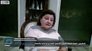 مصر العربية | الإسلامبولي : انقسام المجتمع الأمريكي و