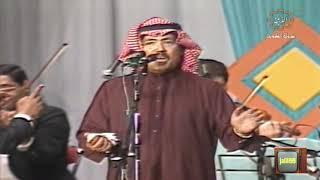 HD 🇰🇼 ١٩٨٩م فيديو جودة عالية سر حبي فيك / ابوبكر سالم / حفل سينما الاندلس الكويت الزمن الجمييل
