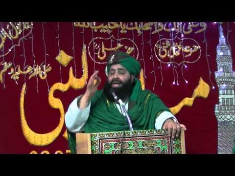 12th rabi ul awal PARIS Sahibzada Pir Syed Munawar Hussain Bukhari Shah Sahib thumbnail