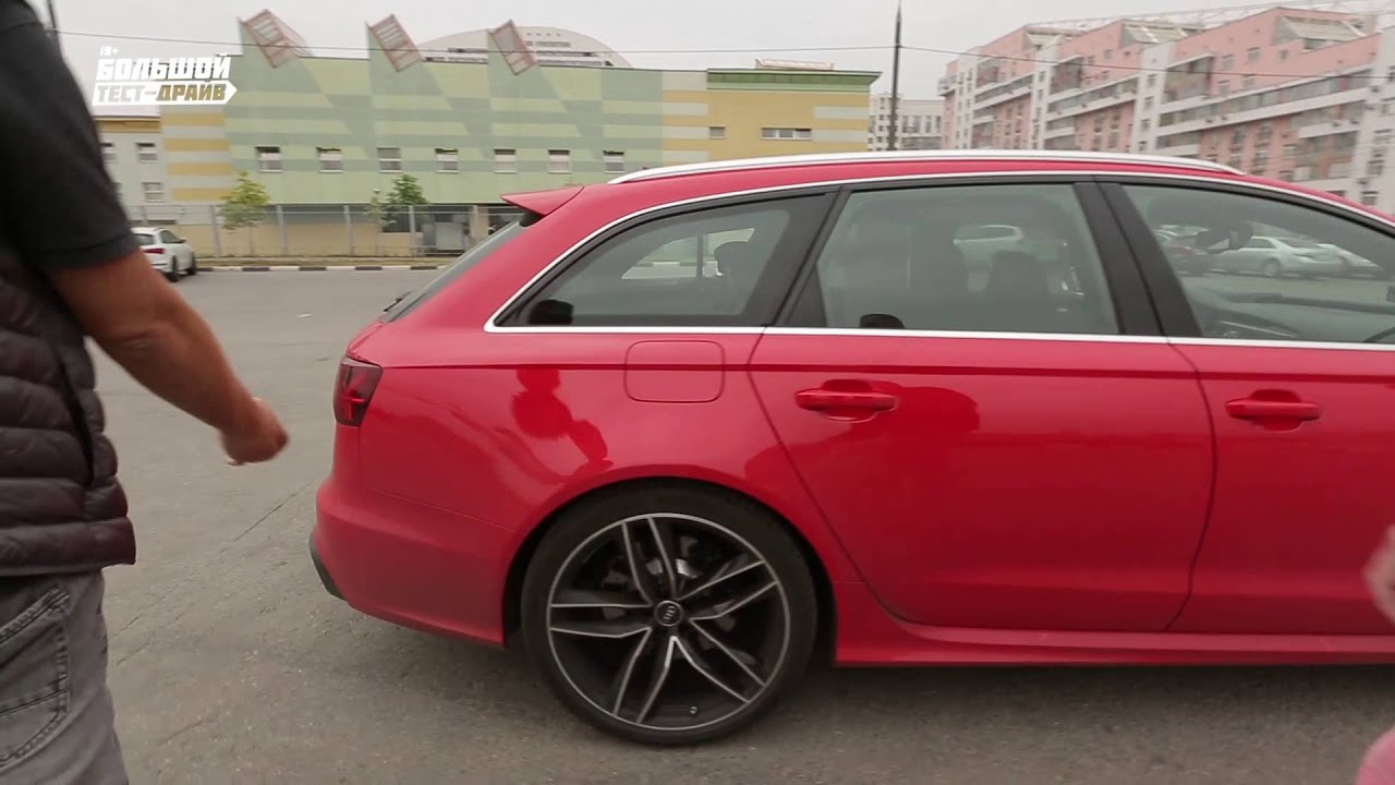 audi rs6 Бол��ой �е��д�айв big test drive youtube