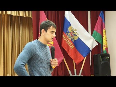 WorldSkills Russia в Кореновске