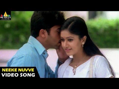 Modati Cinema Songs | Neeke Nuvve Video Song | Navdeep, Poonam Bajwa | Sri Balaji Video