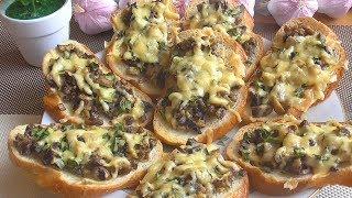 Изумительная закуска на все случаи жизни! Горячие бутерброды с грибами!