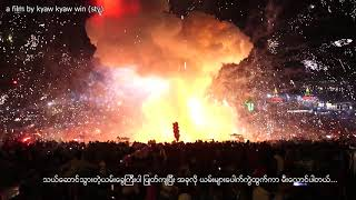 Taunggyi Hot air balloon accident