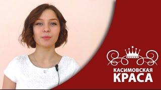 Победитель конкурса 2015 года Светлана Трущелева - приветствие участниц