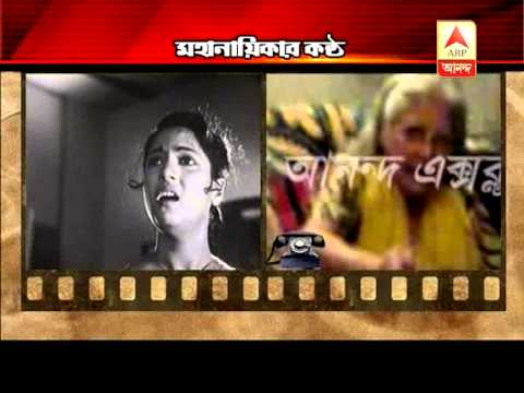 Recorded voice of Suchitra Sen after she withdraws herself from the public life
