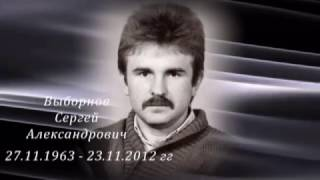 Стас Михайлов - Ушёл мой брат