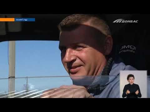 Телеканал Донбасс: Выпуск новостей от 2 апреля