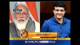 8 PM | ETV 360 | News Headlines | 3rd March'2021| ETV Andhra Pradesh