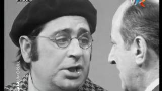 Ștefan Mihăilescu Brăila, Nicu Constantin -  Tovarășu  Lupușor