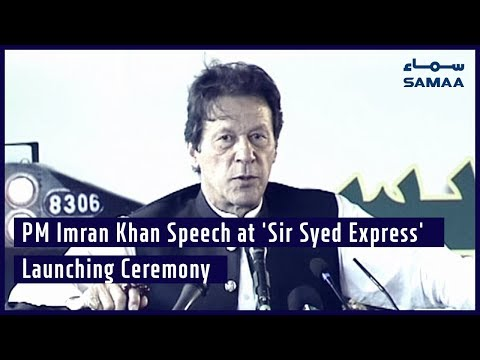 PM Imran Khan Speech at 'Sir Syed Express' Launching Ceremony | SAMAA TV | 03 July 2019