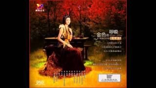 [卓玛] [降央卓玛] Jamyang Dolma mp3