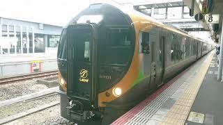 JR四国8600系電車 特急しおかぜ 岡山駅発車