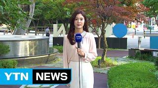 [날씨] 오늘 한여름 더위, 서울 28℃...자외선↑ …