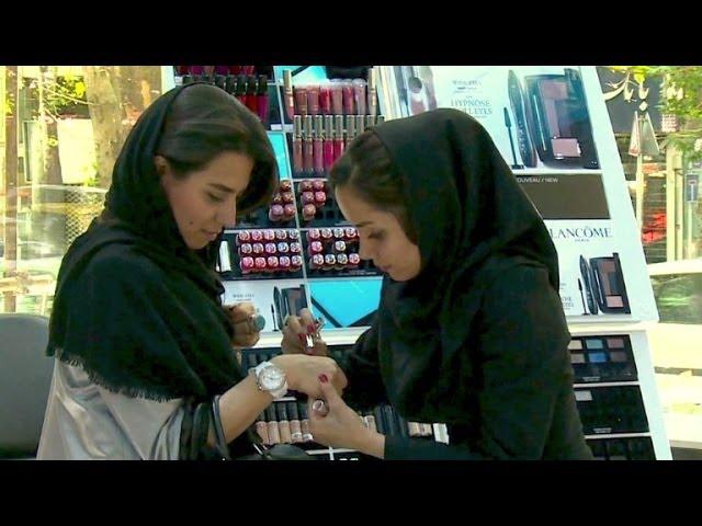 Frauen hübsch iranische Iranische Frauen