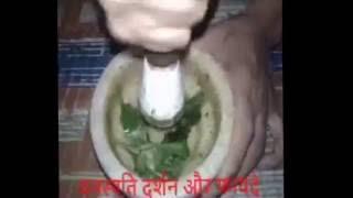 मासिक धर्म में अधिक खून आना नियंत्रित करे वासा Masik Dharm mein Khoon aana Niyantrik kare Vaasa