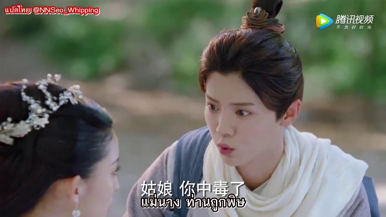 Photo of ลู่ หาน ภาพยนตร์และรายการโทรทัศน์ – [ซับไทย] Luhan – Fighter of the Destiny《择天记》 เฉินฉางเชิงเข้ามาช่วยฉูโหย่วหรง