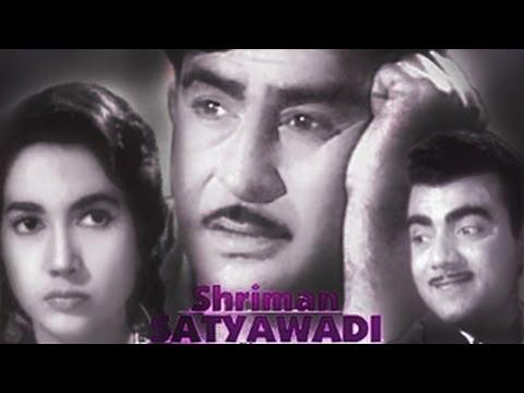 SHRIMAN SATYAWADI - Raj Kapoor, Shakila