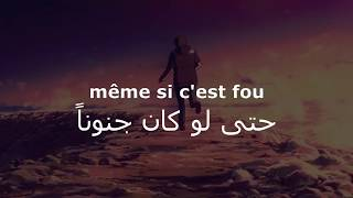 Louane ~ Si t'étais là ~ Lyrics  ~Paroles  ~  مترجمة 「AMV」 🎵 [HD]