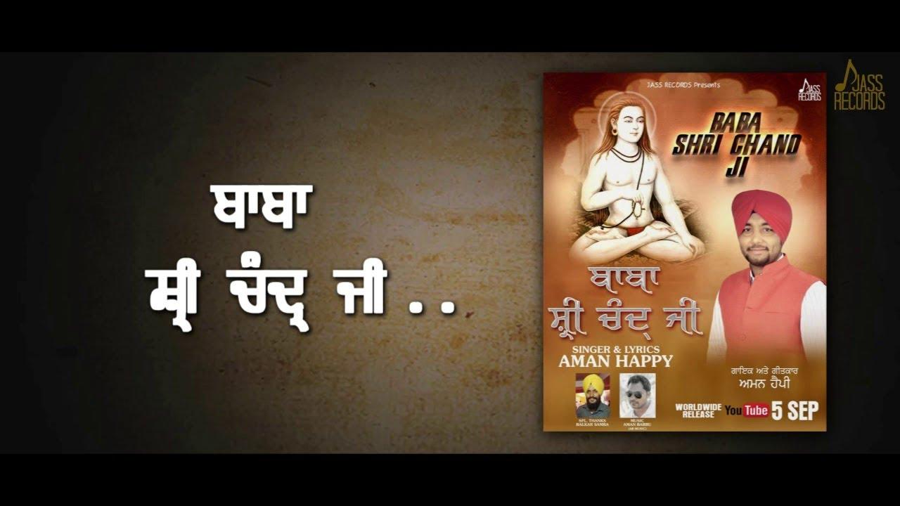 Latest Punjabi Song 'Baba Shri Chand Ji' Sung By Aman Happy