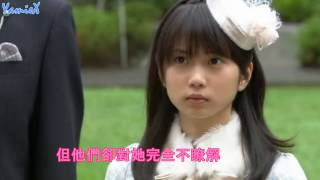 Featuring: Kindaichi Hajime (Yamada Ryosuke) VS S.T. Aoyama Sho (Sh...