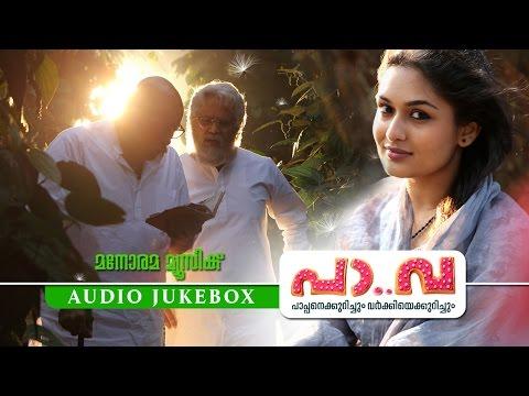 Pa Va (Pappanekkurichum Varkeyekkurichum) All Songs Audio Jukebox | Manorama Music