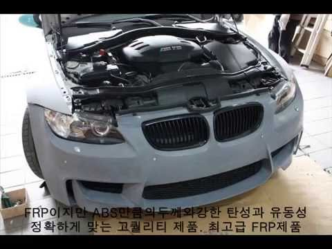 Bmw E92 M3 1m Style M3 Bumper Youtube