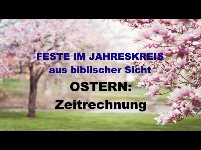 FESTE IM JAHRESKREIS aus biblischer Sicht: OSTERN -Teil 2 🇩🇪