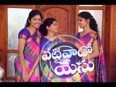 Yettivaado YESU Song by Sharon sisters, JK Christopher  Latest Telugu Christian songs 2018 2019