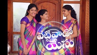 Yettivaado YESU Song By Sharon Sisters JK Christopher  Latest Telugu Christian Songs 2018 2019