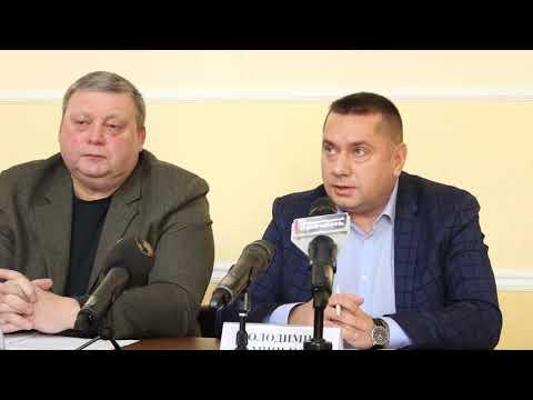 Директор ДП «Чернівецький