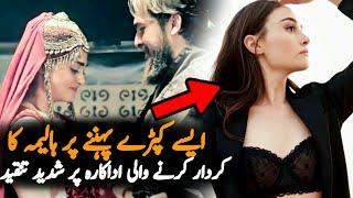 People Reaction On Halima Sultan Real Pictures   Ertugrul   Haleema   Esra Bilgicl   Turkish