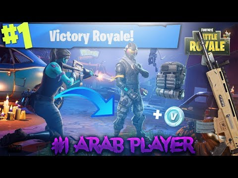 #1 TOP ARAB FORTNITE PLAYER! LEBANESE MAN GETS PISSED AT FOR